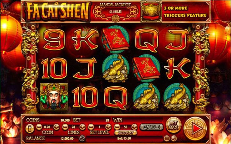 Fa Cai Shen Screenshot #1