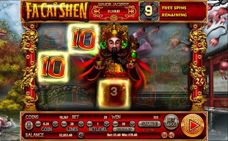 Fa Cai Shen Screenshot #3